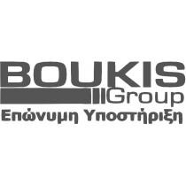 BOUKIS ΠΡΟΣΦΟΡΕΣ